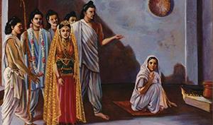 திரௌபதி